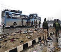 ارتفاع حصيلة ضحايا انفجار بـ«كشمير» الهندية إلى 34 شخصا