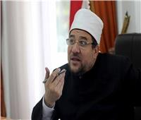وزير الأوقاف يكشف أسباب إزالة «زوايا» الصلاة