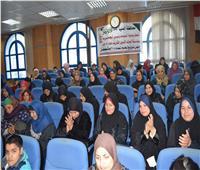 جامعة المنيا تنظم ندوة «المرأة ودورها في النهوض بالمجتمع»