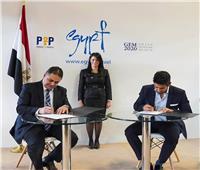 توقيع بروتوكول بين «السياحة» وإحدى الشركات العالمية للترويج السياحى لمصر