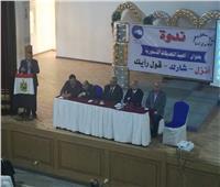 عميد كلية حقوق المنيا عن «التعديلات الدستورية»: «تهدف لبناء وطن قوي»