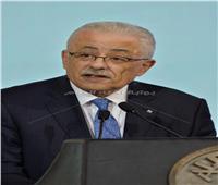 وزير التعليم: مسألة تطوير التعليم فى مصر مستقبل أمة بأسرها