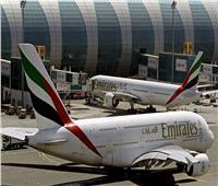 في اليوم العالمي للمرأة| مطارات أبوظبي تسلّط الضوء على دور المرأة في قطاع الطيران