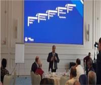 وزير المالية :شعب مصر تحمل الإجراءات الصعبة للعبور بالاقتصاد