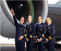 اليوم العالمي للمرأة| أول رحلة «في الجو» للاتحاد الإماراتي بطاقم كامل من السيدات