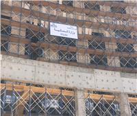شاهد| الصور الأولى لمبنى وزراة المالية بالعاصمة الإدارية