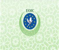 «الهيئة الأوروبية للمراكز الإسلامية» تعلن شروط استضافة الأئمة في رمضان