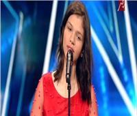 فيديو| حفيدة أم كلثوم تشعل مسرح «أرابز جوت تالنت» وتصدم لجنة التحكيم