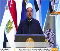 فيديو| وزير الأوقاف: الجماعات الإرهابية تُحرف نصوص «منزلة الشهيد»