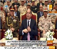 فيديو| السيسي: حرصنا على عدم سقوط مصرى واحد خلال أحداث محمد محمود