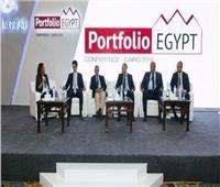 وزيرا الاستثمار وقطاع الأعمال يفتتحان مؤتمر «بورتفوليو إيجيبت» الرابع 19 مارس