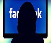 «الداخلية» تضبط مستخدم لـ«فيسبوك» حاول إثارة الرأي العام