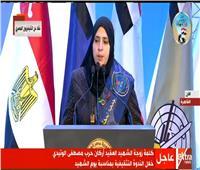 زوجة الشهيد العقيد مصطفى الوتيدي: أنا مش أرملة.. وهذه رسالته قبل استشهاده