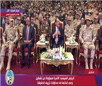رسائل الرئيس السيسي في احتفالية يوم الشهيد بالندوة التثقيفية للقوات المسلحة