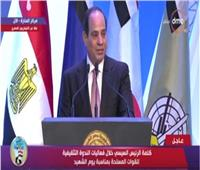 الرئيس السيسي: إحنا موجودين علشان ناخد شرف يوم الشهيد