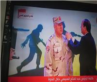 الرئيس السيسي يرقي اللواء كامل الوزير لرتبة «فريق»