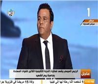 شاهد|محمد فؤاد يتألق باحتفالية يوم الشهيد بأغنية «سامحينى ياما»