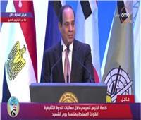الرئيس السيسي: خطر الإهمال لا يقل عن خطر الإرهاب