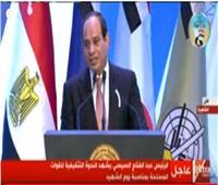 الرئيس السيسي: مصر حائط الصد المنيع ضد الإرهاب
