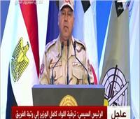 فيديو| كامل الوزير: سأكتب فى مذكراتى عن الرئيس السيسي