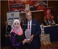 صور| طارق الدسوقي ومديحة حمدي تشاركان بمؤتمر «ضد الإرهاب»