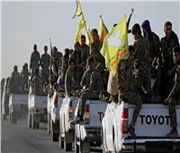 قوات سوريا الديمقراطية تعلن قتل العشرات في اشتباكات مع مقاتلي داعش