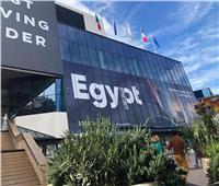 مشاركة مصرية رفيعة المستوى في فعاليات أكبر معرض عقاري في العالم بفرنسا