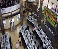 ارتفاع مؤشرات البورصة في بداية تعاملات جلسة اليوم ١١ مارس