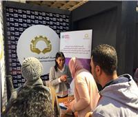 إتحاد الصناعات المصرية يشارك في فعاليات «هي تستطيع»