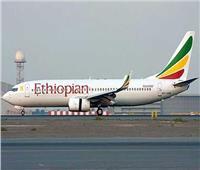 التلفزيون الإثيوبي: العثور على الصندوق الأسود للطائرة المنكوبة