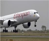 انتشال مسجل أصوات قُمرة القيادة من الطائرة الإثيوبية المنكوبة