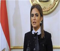 سحر نصر توقع مذكرة تفاهم مع بنك «اليابان الدولي» لدعم مشروعات استثمارية بمصر