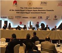 وزير الصناعة: 30% زيادة في معدلات التبادل التجارى بين مصر واليابان