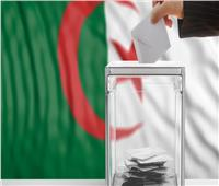 إشراف القضاة على انتخابات الجزائر.. موقف رسمي في مواجهة دعوات المقاطعة