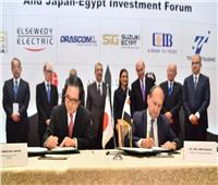 وزارة الصناعة و«جيترو» توقعان مذكرة تفاهم لتعزيز العلاقات التجارية بين مصر واليابان
