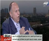 فيديو| هاني محمود يكشف تفاصيل حديثه مع السفيرة الأمريكية قبل 30 يونيو