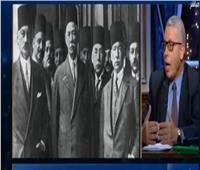 فيديو| حفيد سعد زغلول: «ثورة 19»خلاصة تجربة مصرية خلدها التاريخ