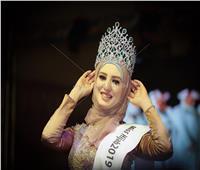 صور| تتويج جنة يحيى بلقب ملكة جمال المحجبات