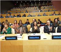 وفد مصر يشارك في الدورة 63 للجنة وضع المرأة بالأمم المتحدة