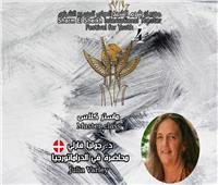 چوليا ڤارلي تقدم محاضرة تطبيقية لمهرجان شرم الشيخ الدولي للمسرح الشبابي