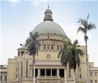 غدًا.. جامعة القاهرة تحتفل بمئوية ثورة 1919