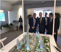 وزارة الإسكان تعرض مشروعات العاصمة الإدارية في أكبر معرض عقاري بالعالم