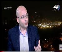 فيديو| باحث في الحركات الإسلامية يكشف تفاصيل الوثيقة الإخوانية «فتح مصر»