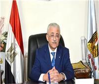 وزارة التعليم تعلن عن بدء تلقي تظلمات مسابقة العقود المؤقتة