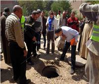 وفد البنك الدولي يتفقد مشروعات الصرف الصحي بقرى سوهاج
