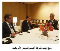وزير البترول يبحث زيادة استثمارات أكسون موبيل في مصر