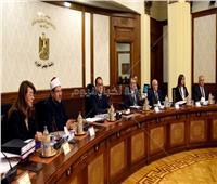 مدبولي: تشكيل مجموعة وزارية للاجتماع مع الشركات الأجنبية والمستثمرين