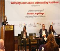 خبراء: التوجيه المهني بنظم التعليم يسهم في تيسير إنتقال الشباب لسوق العمل