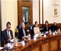 مجلس الوزراء يستعرض الخطة القومية لمكافحة المخدرات