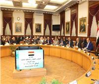 ننشر تفاصيل اجتماع المجلس التنفيذي لمحافظ القاهرة